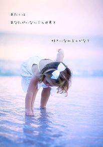 片思い 失恋ポエムの画像(#片思いに関連した画像)