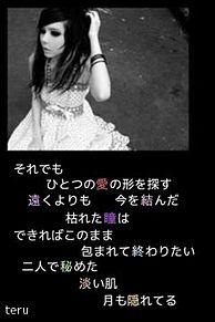 の キス 歌詞 モノクロ