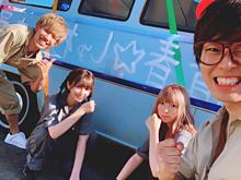 青春しゅわしゅわクラブの画像(かすちゃんに関連した画像)