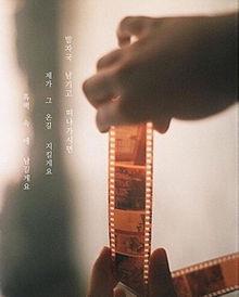 풍경  :  Taehyungの画像(한국어に関連した画像)