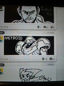 WiiUのMiiverseでお絵かき プリ画像