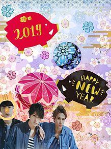 あけおめ画像2019の画像(katーtunに関連した画像)