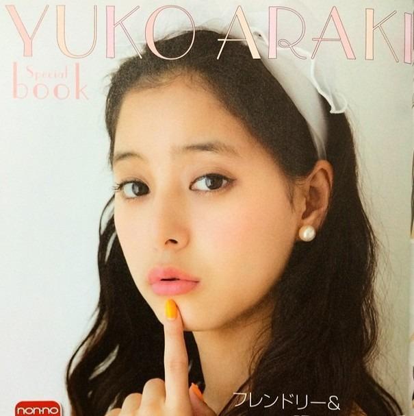 新木優子の画像 p1_32