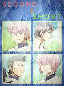 二遊間組!の画像(小湊春市に関連した画像)