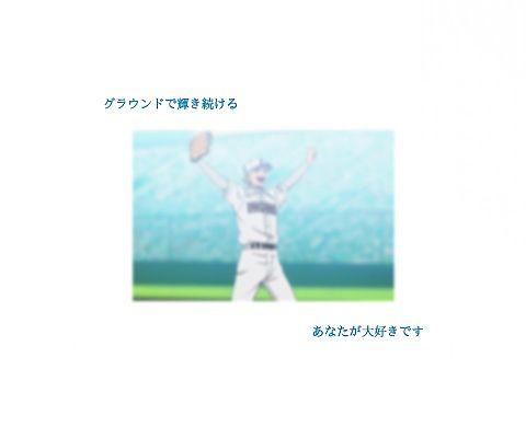 LUNAさんリク  #1  成 宮 鳴 (  ✧  )の画像 プリ画像