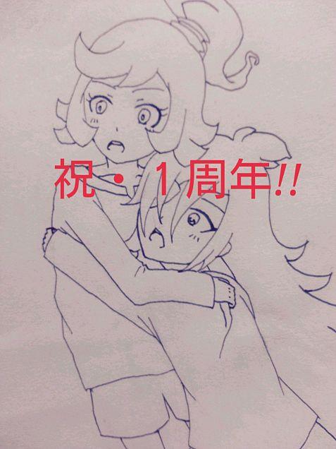 おめっとで~~~っす☆((の画像(プリ画像)
