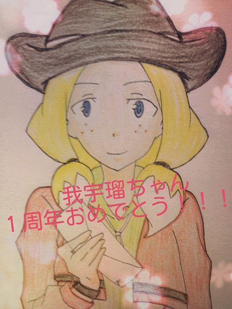 おめでとう!!!の画像(プリ画像)