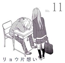 No.11 プリ画像