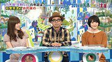 no titleの画像(矢作兼に関連した画像)