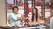 no titleの画像(石橋貴明に関連した画像)