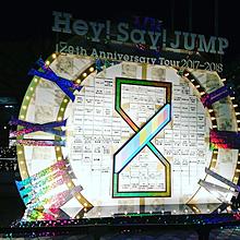 Hey!Say!JUMP コンサートの画像(Hey!Say!JUMPコンサートに関連した画像)