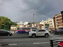 虹の画像(長崎に関連した画像)