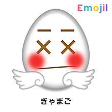絵文字❤️の画像(プリ画像)