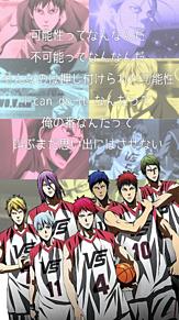 ロック画面-LASTGAME-の画像(#LASTGAMEに関連した画像)