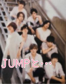 ♯44の画像(hey say jumpに関連した画像)