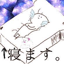 ウーパールーパーが寝るの画像(ウーパールーパーに関連した画像)