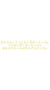 失恋の画像(片思いに関連した画像)