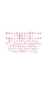恋愛の画像(#忘れたいに関連した画像)