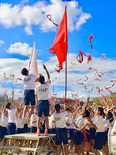 青春最後の体育祭の画像 プリ画像