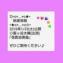 おめでとう (((( °_° ))))の画像(プリ画像)