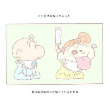 恋愛ポエムの画像(クレヨンしんちゃん ポエム 会いたいに関連した画像)