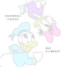 Let it fly/Leolaの画像(プリ画像)