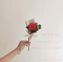歌歌詞の画像(恋ポエムに関連した画像)