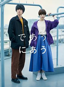 niko and…の画像(andに関連した画像)