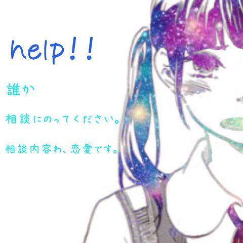 説明文→の画像(プリ画像)