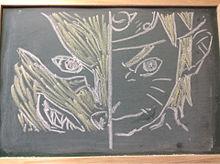 ナルト&クラマの画像(プリ画像)