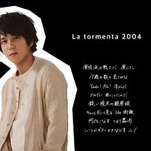 . La tormenta 2004 .。の画像(2004に関連した画像)