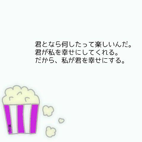 JUMPさんカラーのイラストさん達→詳細の画像(プリ画像)