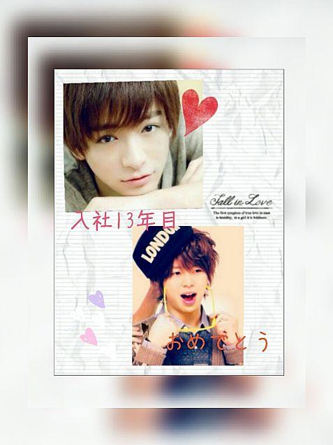 .*・♥ Congratulations ♬+° ・*.の画像(プリ画像)