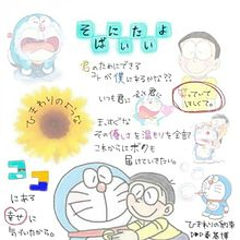 アニメ歌詞の画像(アニメ歌に関連した画像)