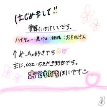 友希!の画像(プリ画像)
