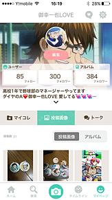 ありがとうございます(*^_^*)の画像(プリ画像)