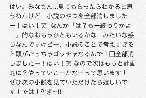ミヤネヨ~🙏の画像(プリ画像)