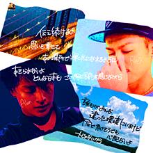 requestの画像(プリ画像)
