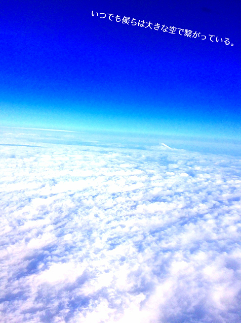 空 ポエムの画像(プリ画像)