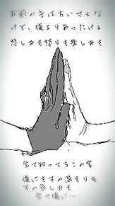 小さな掌の画像(小さな掌に関連した画像)
