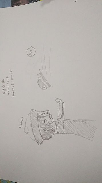 黒炎竜様からのリクエスト!の画像 プリ画像