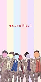 すとぷりの画像(プリ画像)