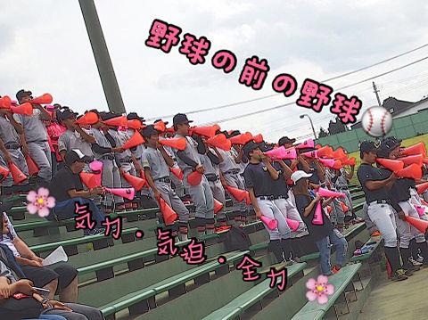 青森山田の画像(プリ画像)