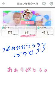 600人✨ プリ画像