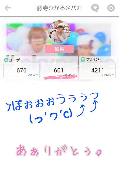 600人✨の画像(プリ画像)