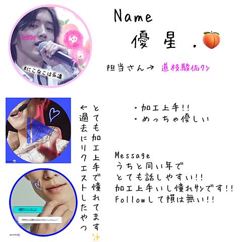 ゆらちゃんのバムショ!!の画像(プリ画像)