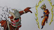 孫悟空SSvs巨人の画像(プリ画像)