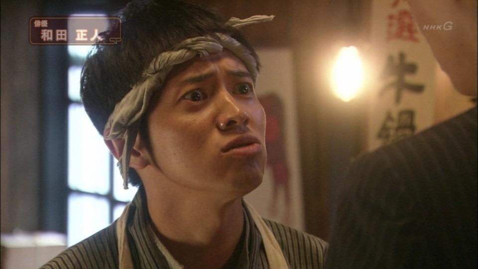 和田正人の画像 p1_25