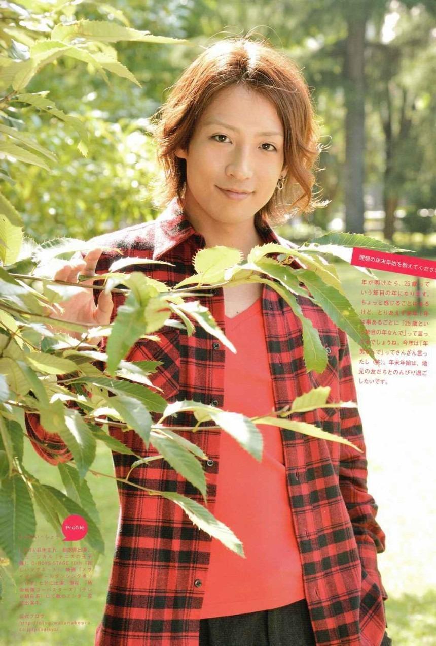 陳内将の画像 p1_40