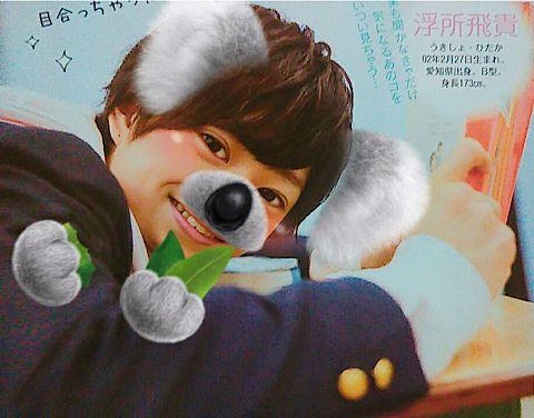 東京B少年の画像 プリ画像